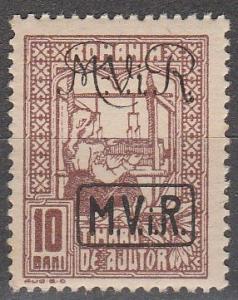 Romania #3NRA4  MNH  CV $9.00  (S1005)