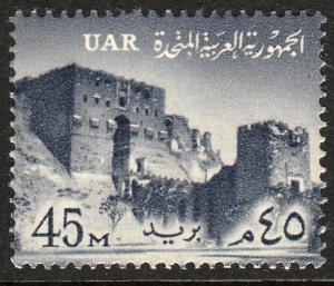 EGYPT 485, SLADIN'S CITADEL 45MILLS. UNUSED, H OG. F-VF. (404)