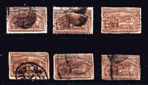US STAMP #234 1893 5¢ Columbian Commemorative USED STAMPS  COLLECTION LOT