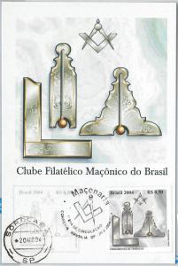 61698 - BRAZIL - POSTAL HISTORY: MAXIMUM CARD 2004 - MASONIC Counsell ARCHITECT