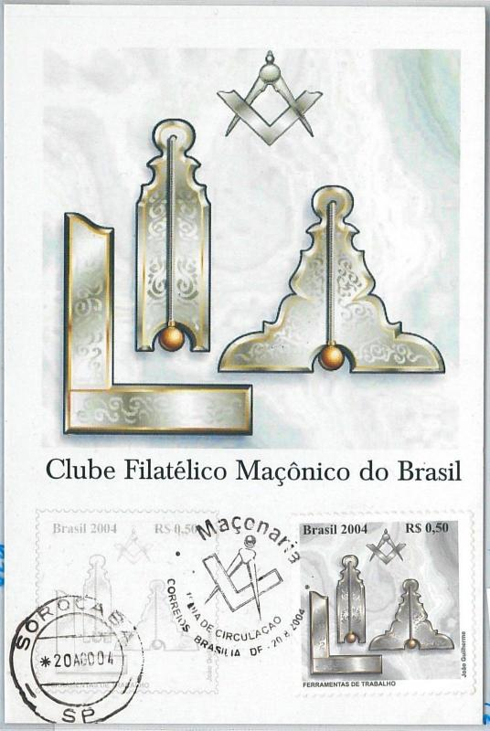 61698 - BRAZIL - POSTAL HISTORY: MAXIMUM CARD 2004 - MASONIC Counsell ARCHITECT