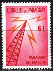 Paraguay. 1961. 884 from the series. Electric power. MNH.