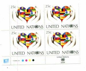 United Nations New York  Scott #896 Flags In Heart Inscriptionn Block MNH