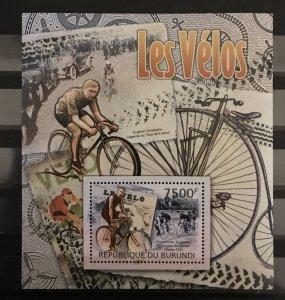 Burundi 2012 Cycling, MNH, CV $9.52