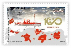 TURKISH NORTHERN CYPRUS/2019 - 100th Year of The National Sovereignty, MNH