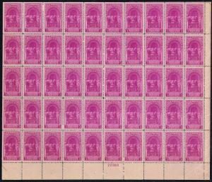 #854 SHEET OF 50 1939 3c WASHINGTON ISSUE MINT-OG/NH