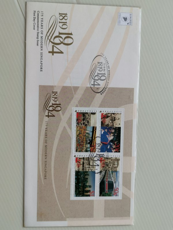 SINGAPORE 1994 FDC - 175 YEARS OF MODERN SINGAPORE