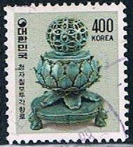 Korea 1267, 400w Koryo Celadon Incense Burner, used, VF