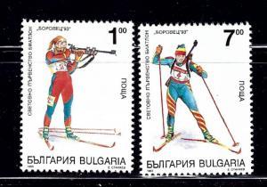 Bulgaria 3761-62 MNH 1993 Biathlon