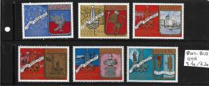 RUSSIA, MNH , B107-B112, MOSCOW 1980 SUMMER OLYMPIC GAMES