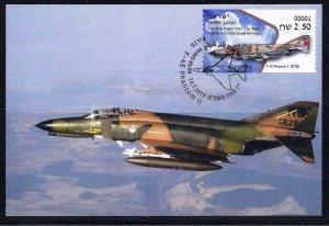 ISRAEL 2019 STAMP FIGHTER JETS PHANTOM ATM MACHINE # 001 LABEL MAXIMUM CARD