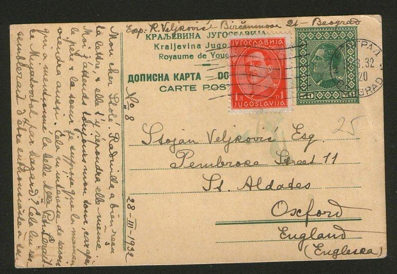 YUGOSLAVIA TO ENGLAND-PC-BEOGRAD TO OXFORD-1932.