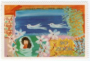 (I.B) South Africa Cinderella : Fook Island 20c