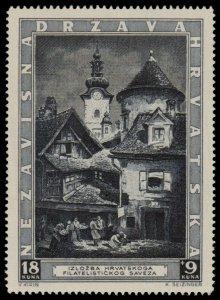 ✔️ CROATIA 1943 - PHILATELIC EXPO ZAGREB - SC. B39 ** MNH OG [CR115]