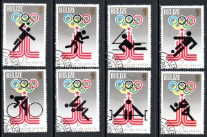 BELIZE 451-8 USED CTO SCV $25.00 BIN $10.00 OLYMPICS