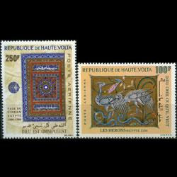 BURKINA FASO 1971 - Scott# C91-2 Egyptian Arts Set of 2 NH