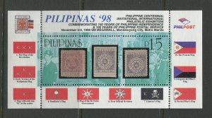 STAMP STATION PERTH Philippines #2564 Souvenir Sheet MNH CV$6.00
