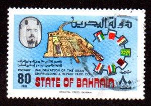 BAHRAIN 260 USED SCV $3.00 BIN $1.20 MARITIME, FLAGS