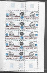 FSAT C75a Cape Horn  MNH full sheet vf, 2020 CV $22.50