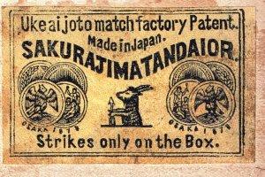 JAPAN Old Matchbox Label Stamp(glued on paper) Collection Lot #A-6