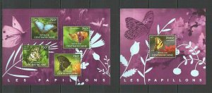 CA545 2014 CENTRAL AFRICA FAUNA INSECTS BUTTERFLIES LES PAPILLONS KB+BL MNH