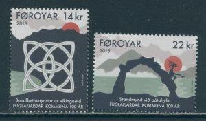 Faroe Islands 706-7  MNH