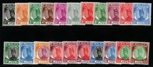 MALAYA TRENGGANU SG67/87 1949-55 DEFINITIVE SET MNH