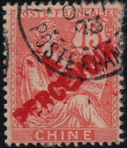 French Offices in China SC J29 Used 1903 SCV$ 225.00