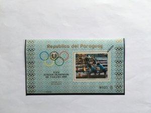 PARAGUAY overprint Muestra1979 Summer Olympics Games 1980 Mint Mi 346