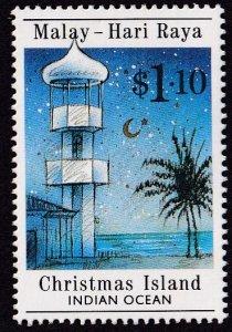 Christmas Island #237 Mint