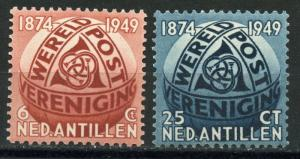 NETHERLANDS  SCOTT #206/07   SET  MINT NEVER  HINGED--SCOTT $7.50