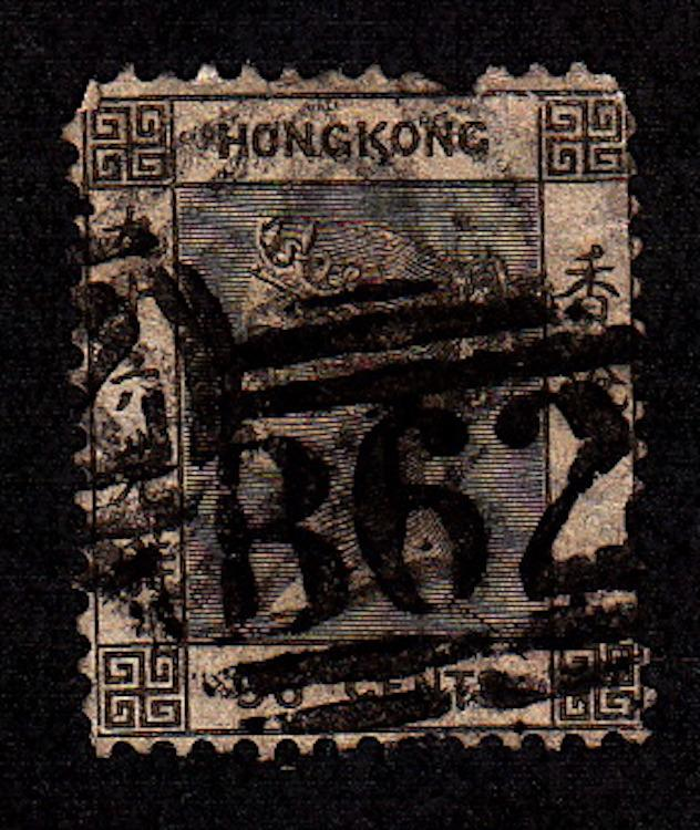 Hong Kong #24, used, heavy cancel, missing perf top edge, CV$65.00