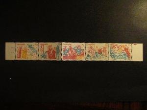 Denmark #526-30 Mint Never Hinged- (5E4) WDWPhilatelic 2