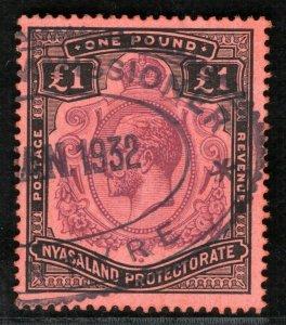 NYASALAND KGV Stamp £1 High Value Violet Oval Used GRBLUE21
