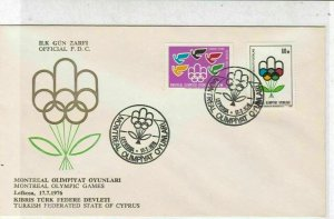 Turkish Federated Cyprus 1976 Montreal Olympics Cancels FDC Stamps Cover Rf23570