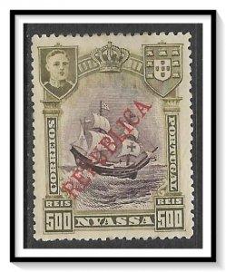 Nyassa #62 Flagship Overprinted MH