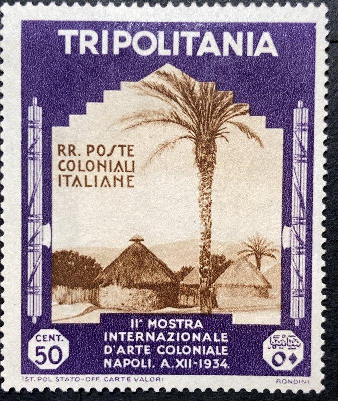 AlexStamps TRIPOLITANIA #76 VF Mint