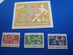 ALBANIA 1992 - SCOTT #  2408-2411    MNH