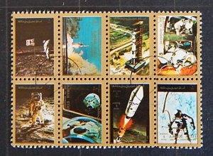 Space, Ajman, (2011-T)