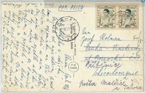 44745 - CAMBODIA Cambodge  -  POSTAL HISTORY - POSTCARD to Czechoslovakia !