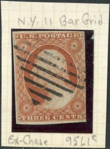 #10 VF USED WITH GRID CANCEL POS95L1e EX-CHASE CV $200.00 BP1429