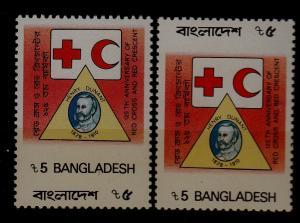 Bangladesh 314 MNH Red cross, error