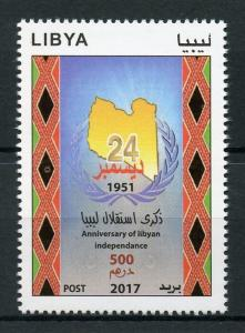 Libya 2017 MNH Libyan Independence 1951 Anniversary 1v Set Stamps