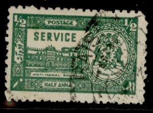 INDIAN STATES - Bhopal GVI SG O347, ½a green, FINE USED.