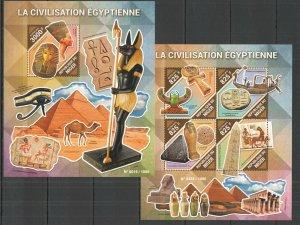 ST2100 2015 NIGER EGYPT HISTORY EGYPTIAN CIVILIZATION ART KB+BL MNH