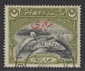 PAKISTAN-BAHAWALPUR SGO4 1945 4a BLACK & OLIVE-GREEN FINE USED