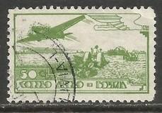 BOLIVIA C66 VFU 117A-17