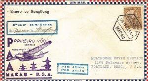 1937, 1st Flt., Macau to Victoria, Hong Kong, See Remark (39264)