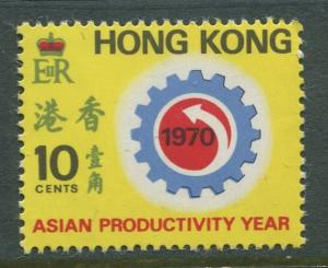 Hong Kong - Scott 259 - General Issue - 1970 - MNH - Single 10c Stamp