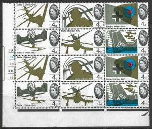 1965 Battle of Britain 4d (Phos) Cyl 3A. Flaws - Damaged Wing/Tailplane MNH